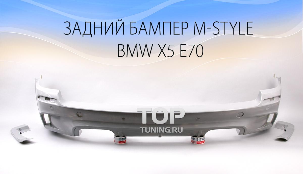 Запчасти для тракторов МТЗ Беларус