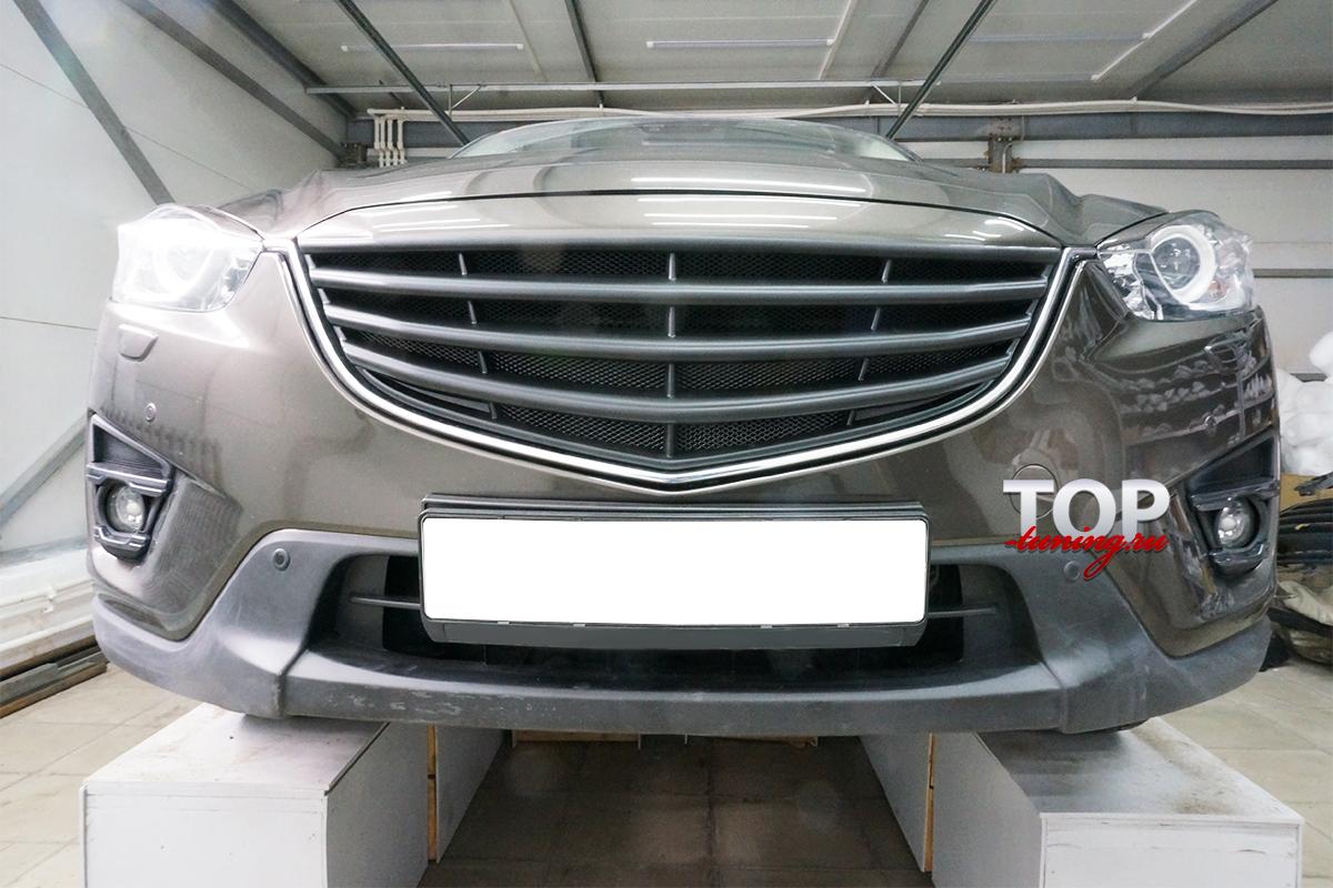Решетка радиатора без эмблемы - Тюнинг Mazda CX5 - Модель БЕЛТА