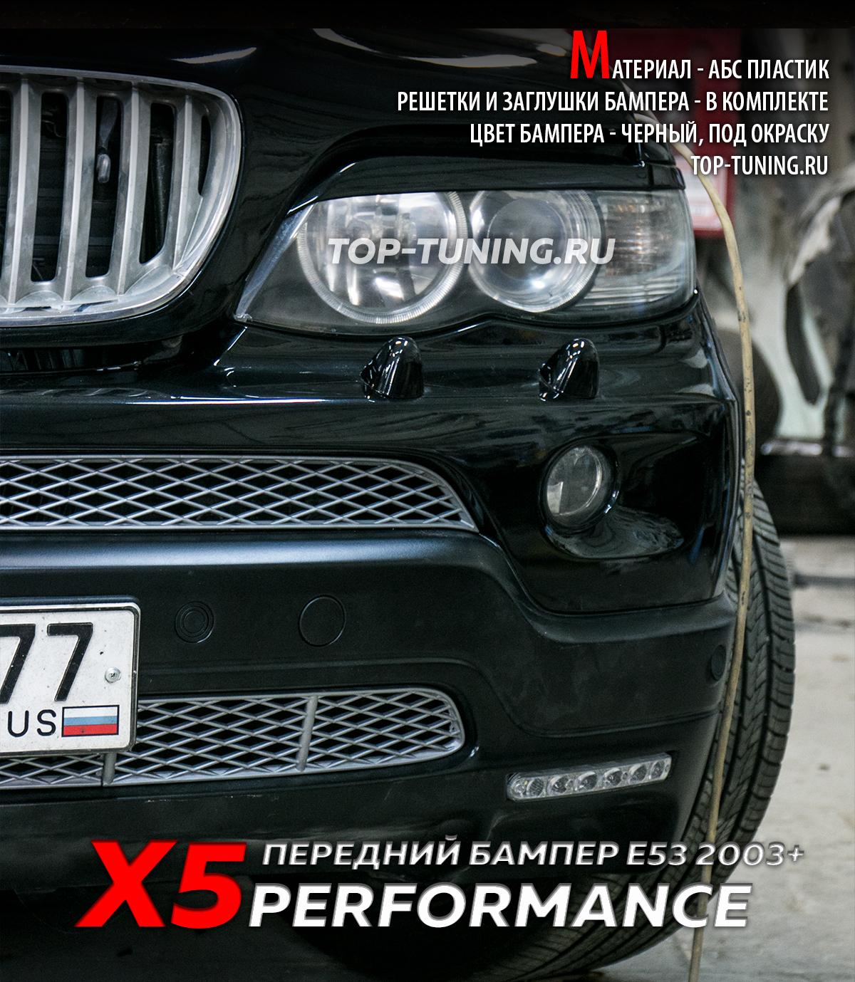BMW x5 e53 как снять задний бампер