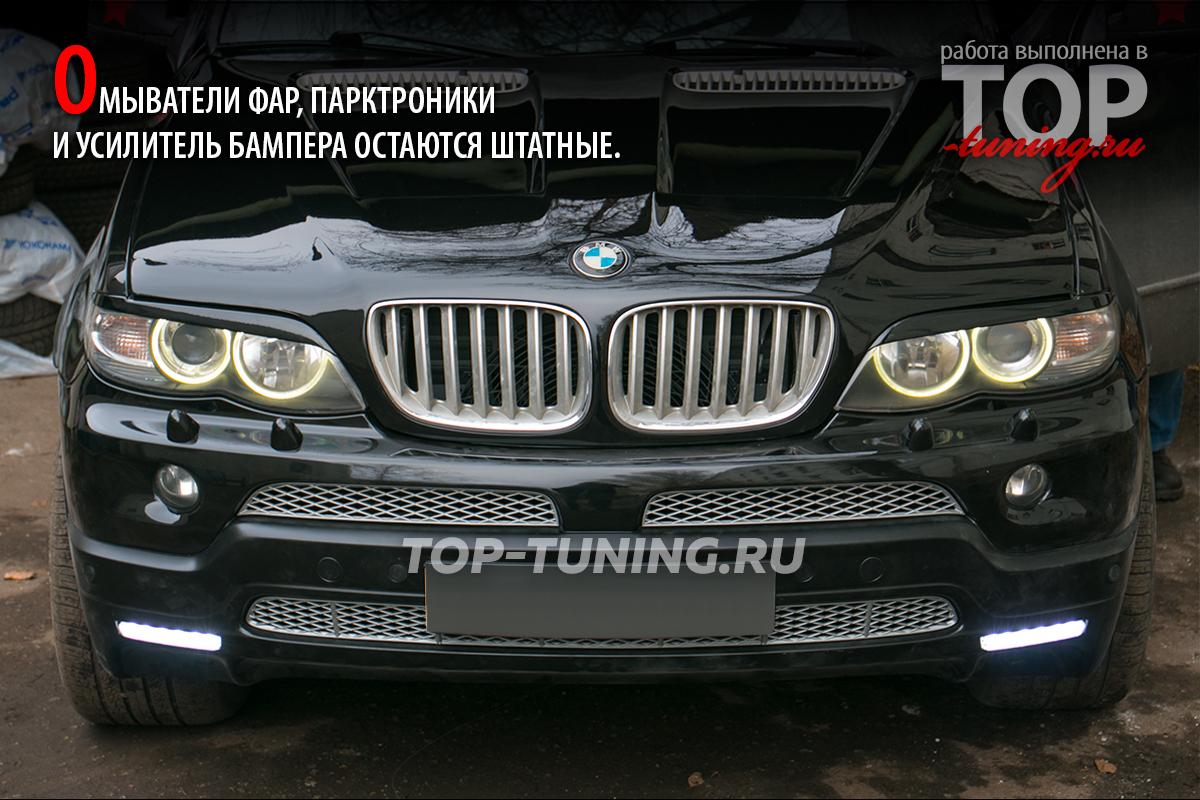 снятие переднего бампера BMW e39 рестайлинг