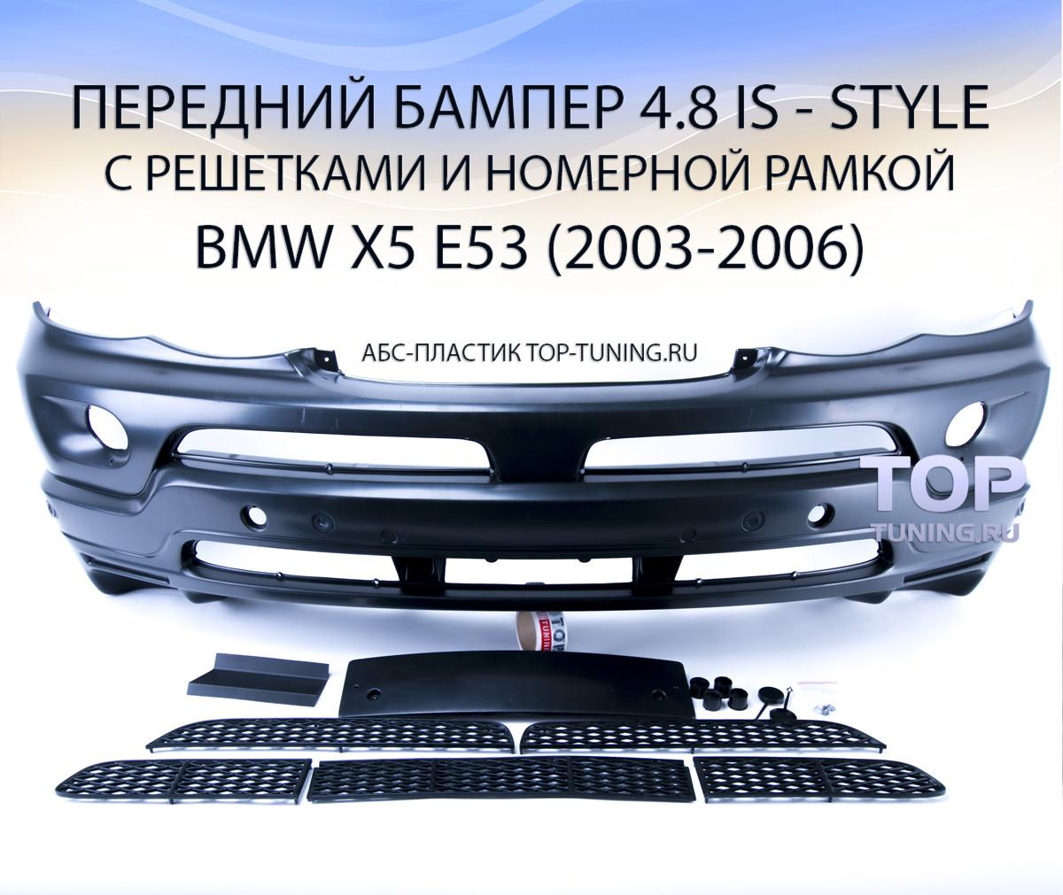 установка dvd в BMW e53 x5
