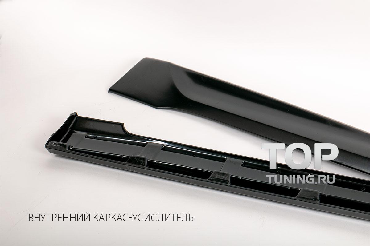 5587 Тюнинг - Пороги IFLOW на Hyundai Solaris