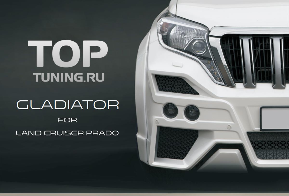 купить радиатор тойота калдина 195 кузов в иркутске автоград