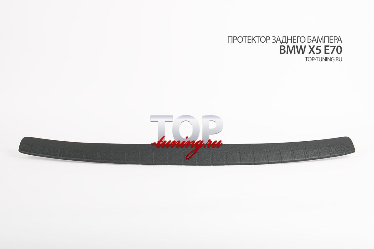 5628 Накладка на задний бампер Line на BMW X5 E70