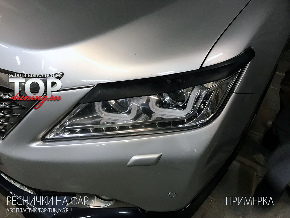 5711 Реснички на фары на Toyota Camry V50 (7)
