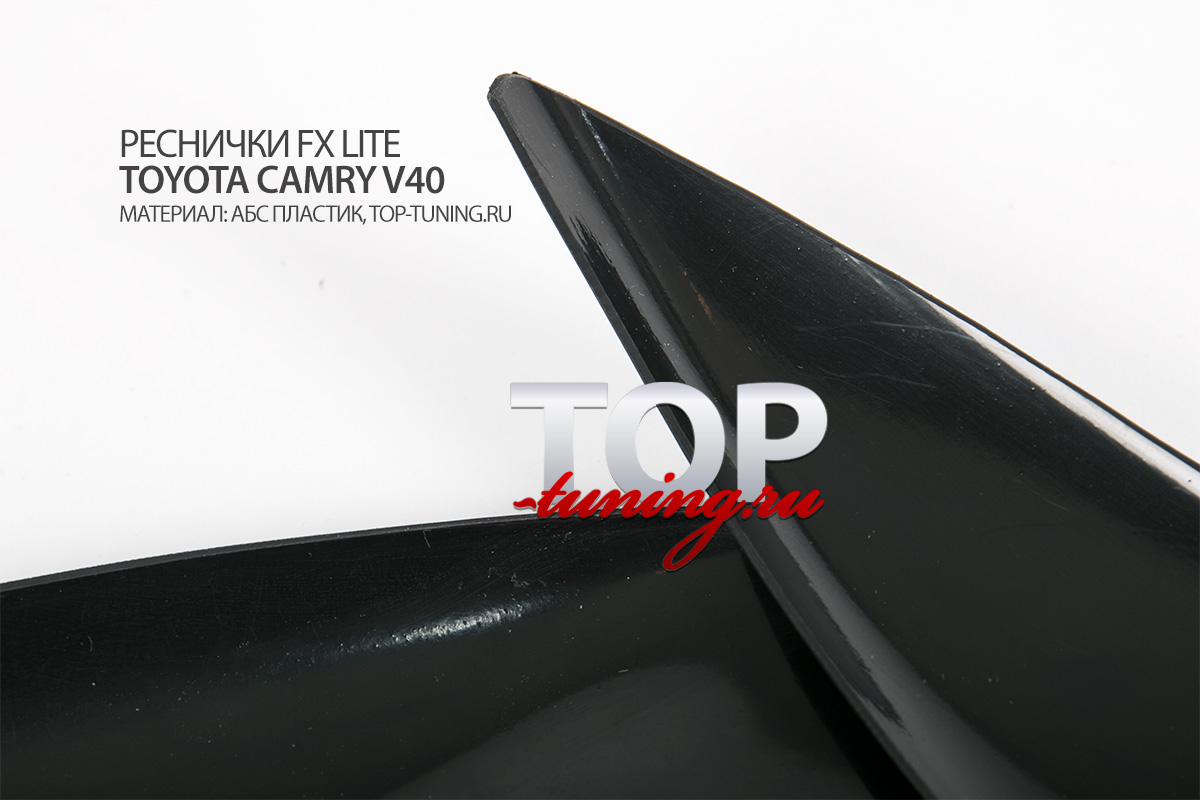 Тюнинг Тойота Камри V40 (Дорестайлинг) - Накладки на переднюю оптику FX Lite.