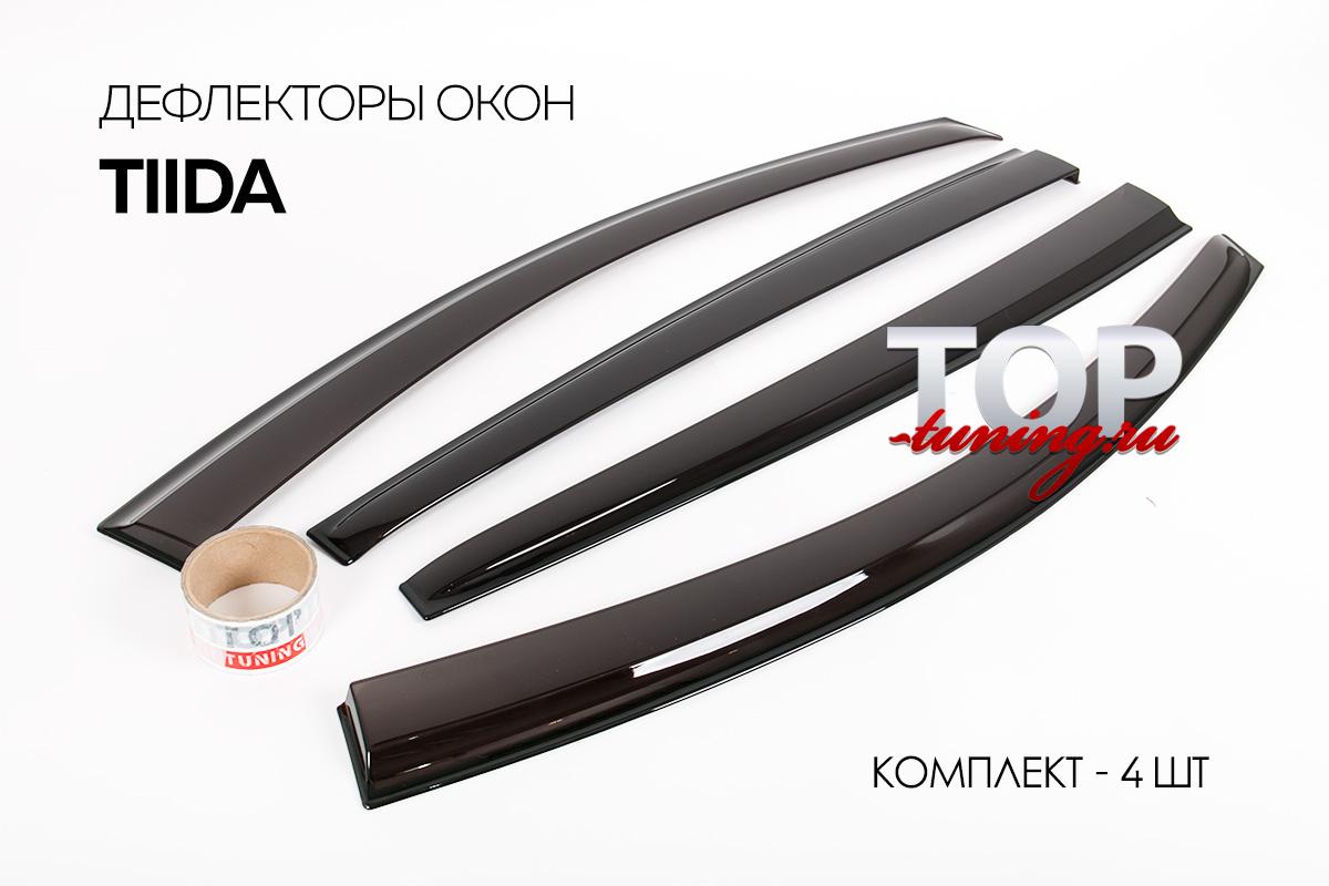 Дефлекторы окон оригинальные для Nissan Tiida Хетчбек (2004-2010) темно-дымчатые