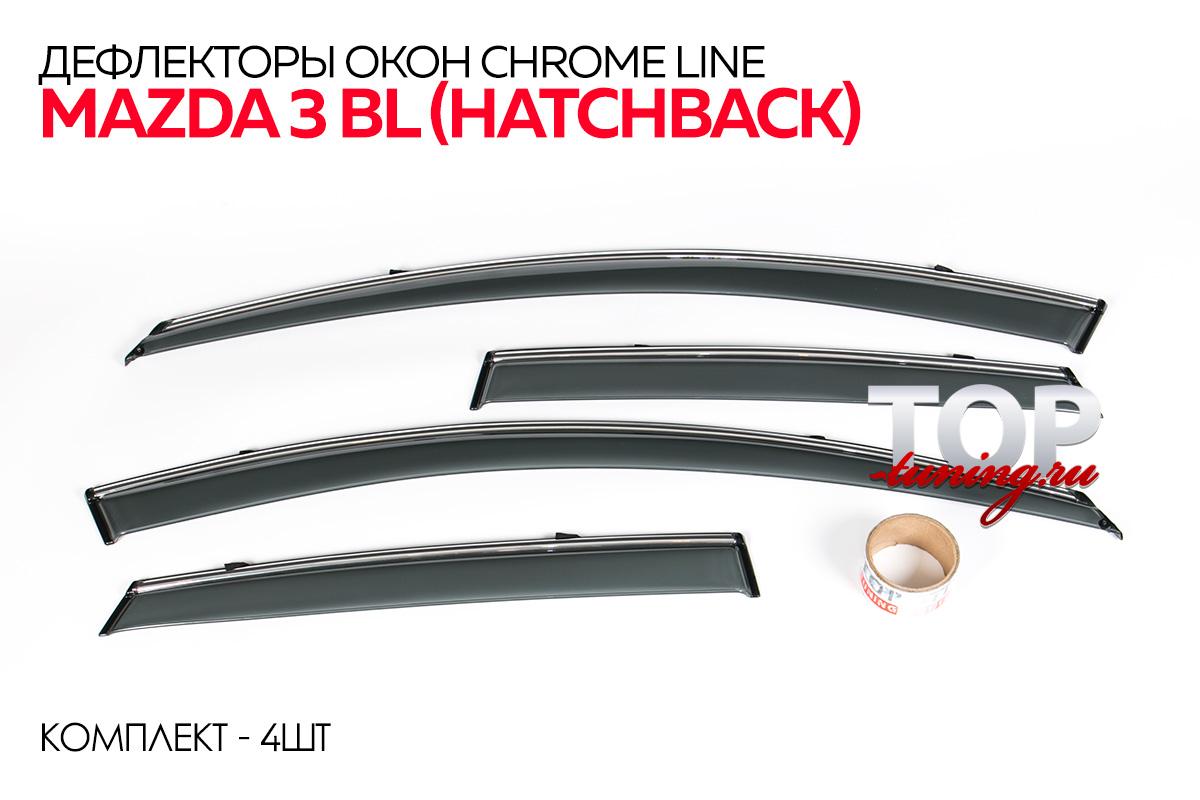 5819 Дефлекторы окон CHROME LINE на Mazda 3 BL