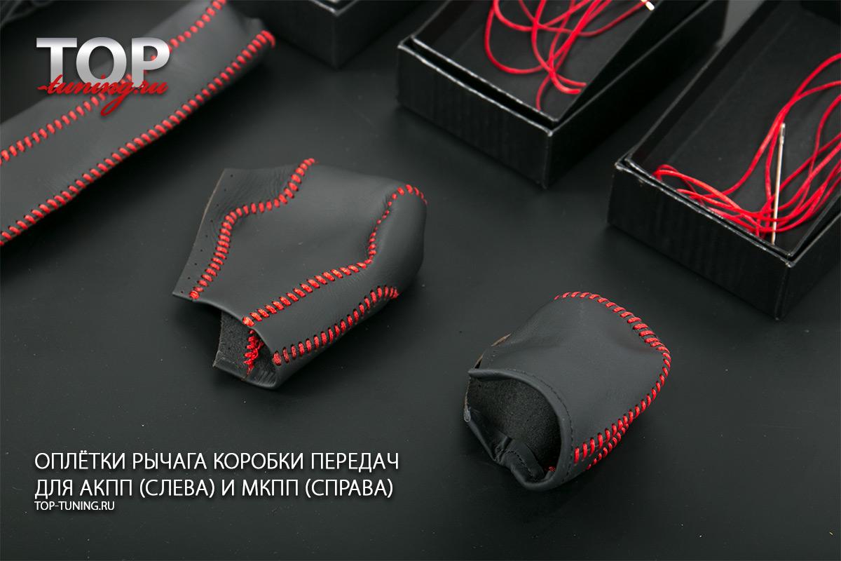 5963 Кожаные оплетки руля, кпп, ручника на Kia Sportage 3 (III)