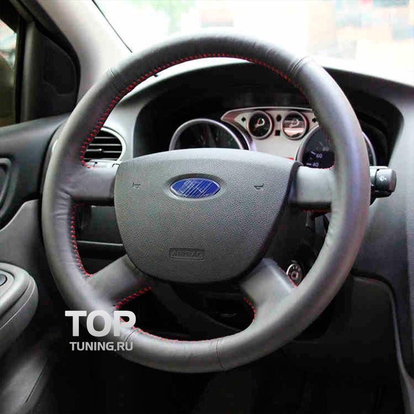диаметр руля форд фокус 2