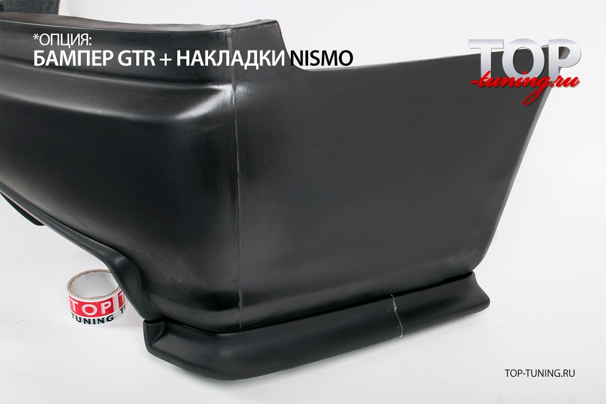 ЗАДНИЙ БАМПЕР GTR ТЮНИНГ НИССАН СКАЙЛАЙН R34 / COUPE (КУПЕ)