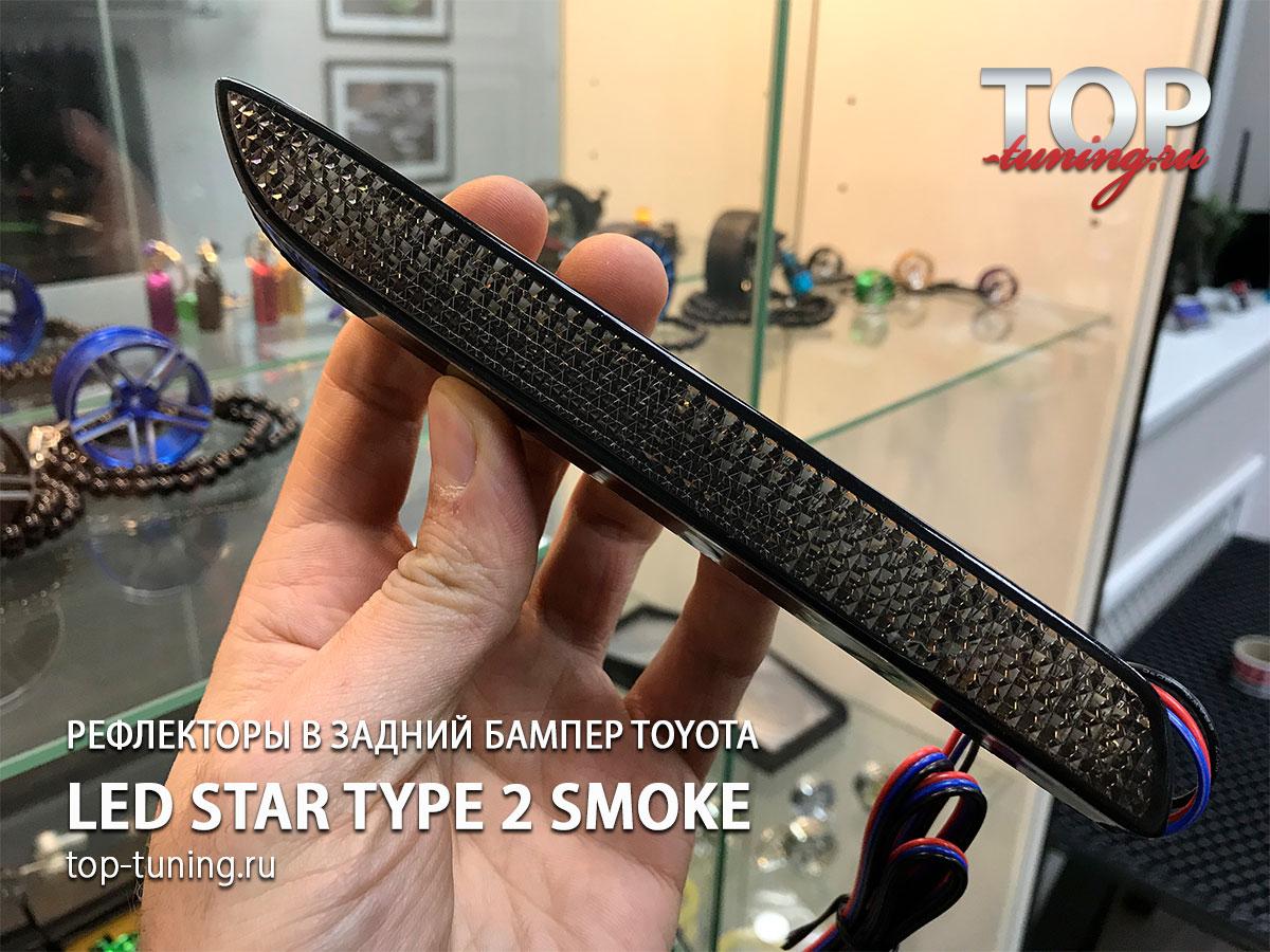 6316 Дополнительные светодиодные стоп-сигналы LED Star Smoke Type2 на Toyota