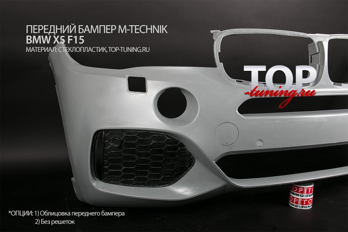 6369 Передний бампер M-Technik на BMW X5 F15