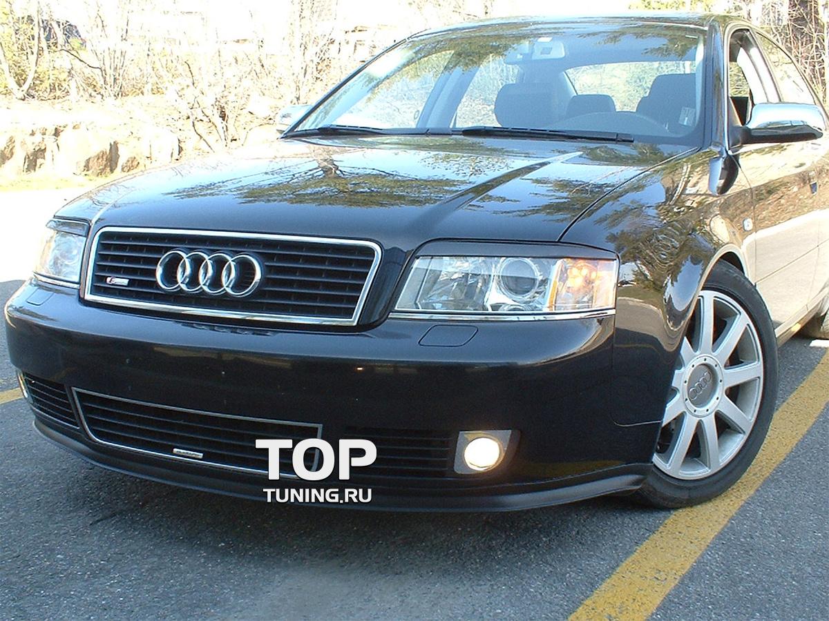 Audi a6 c5 тюнинг своими руками 28