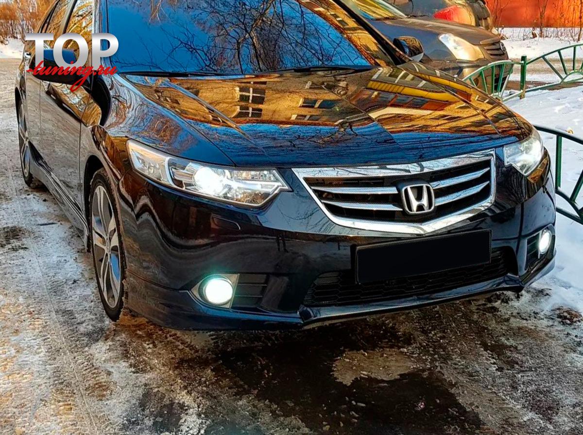 Накладки на штатный бампер - Обвес Type-S - Тюнинг Хонда Аккорд 8 (Рестайлинг) 2011-2013