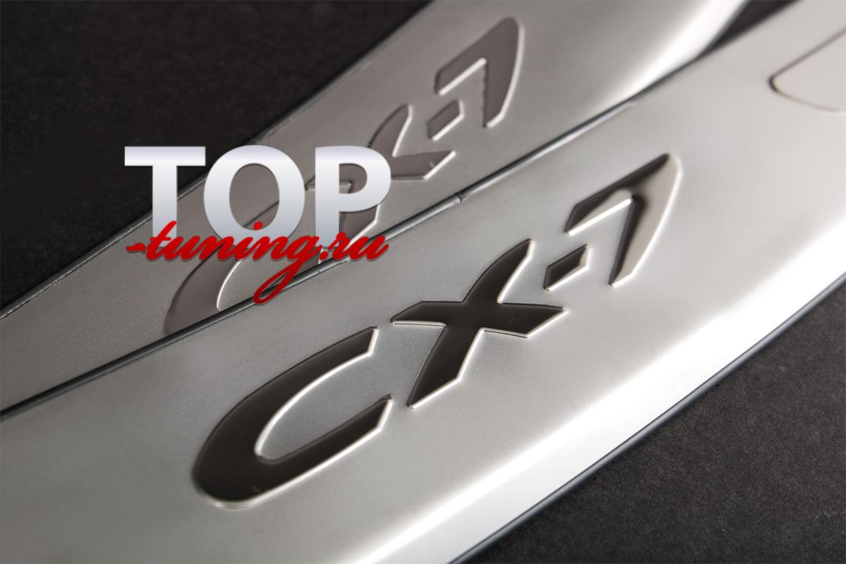 6538 Пластина на задний бампер Ver 2 на Mazda CX-7
