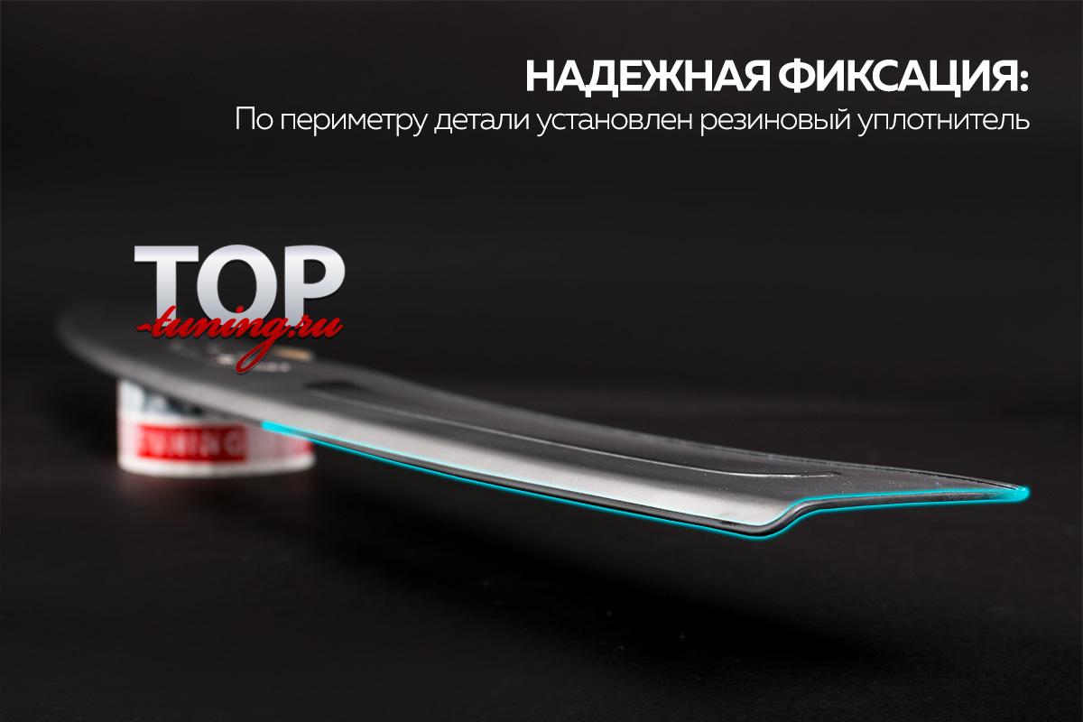 Защитная накладка на порог заднего бампера - Внешняя пластина - Версия 2 - Тюнинг Мазда СХ7. Материал - нержавеющая сталь.  Резиновый уплотнитель по периметру.  Двусторонний скотч - в комплекте.