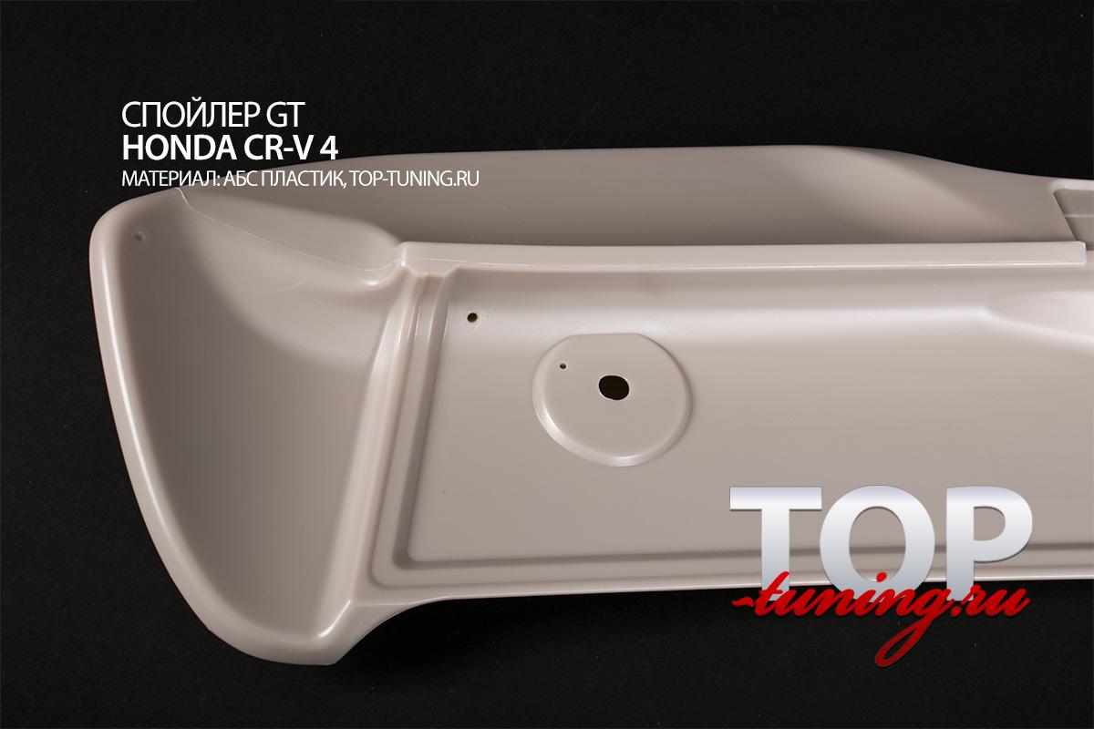 Спойлер на пятую дверь GT под штатный стоп-сигнал - Тюнинг Хонда CR-V (4 поколение)
