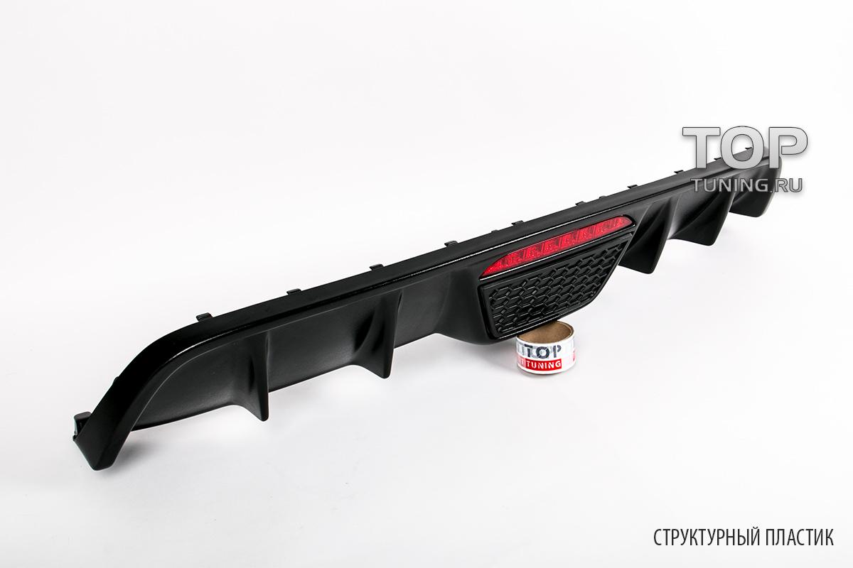 Юбка заднего бампера Киа Рио 3 со стопом