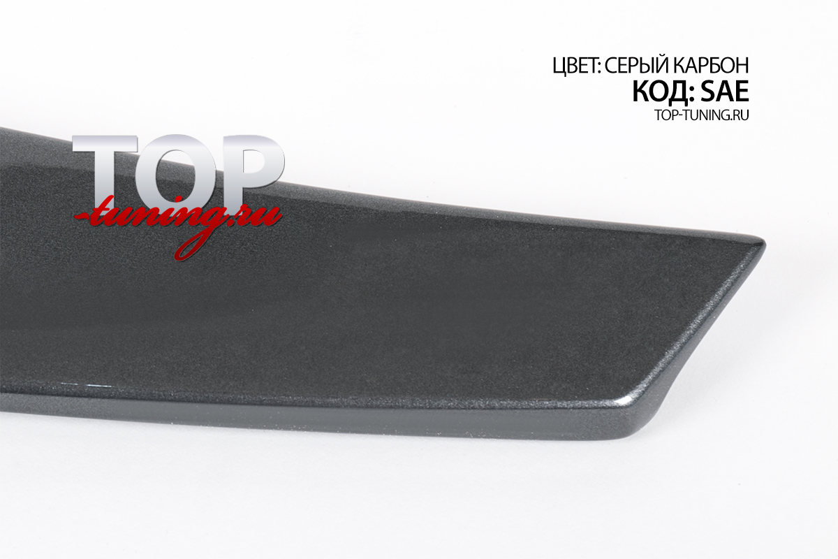 7856 Лип-спойлер Evolution на Kia Rio 3