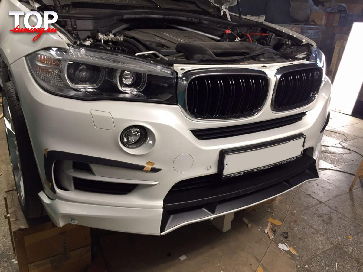 7882 Реснички на ДХО на BMW X5 F15