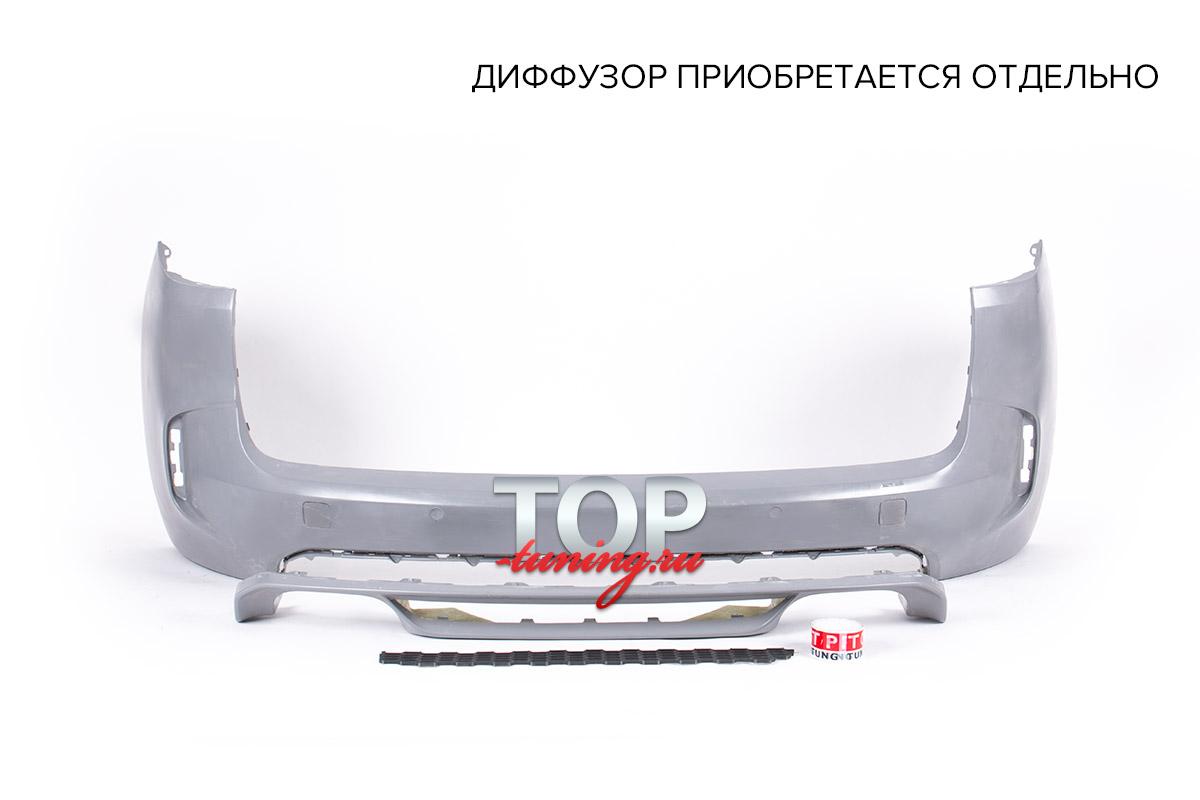 7921 Задний бампер X5M на BMW X5 F15
