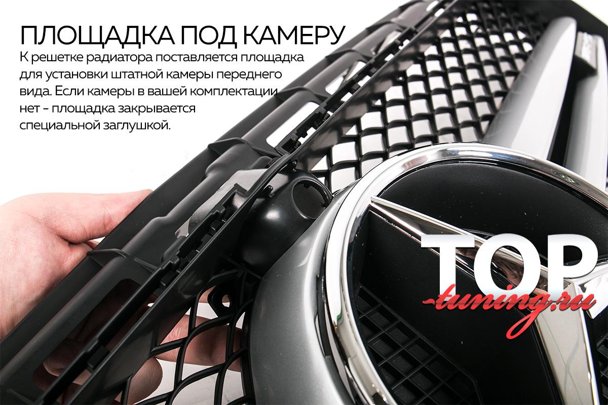 ОБВЕС АМГ Е63 - ТЮНИНГ МЕРСЕДЕС БЕНЦ / Е КЛАСС / W213 (2016+)
