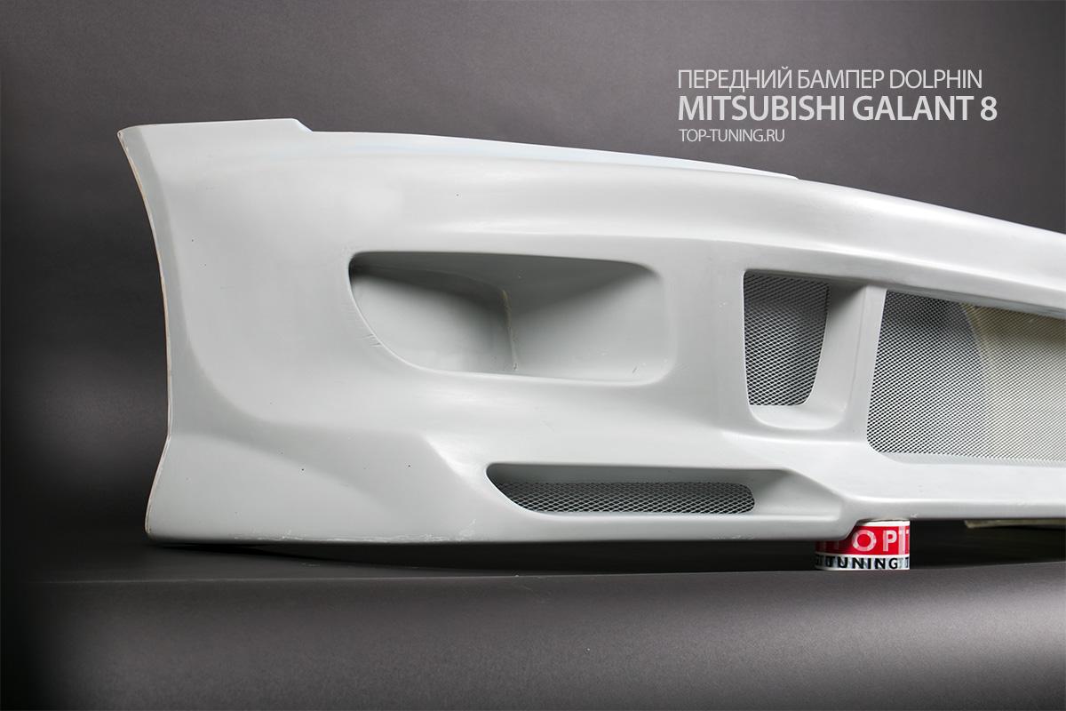 Альтернативный бампер Долфин - Тюнинг Митсубиси Галант 8 (седан, универсал) Подходит на европейскую и японскую сборку.
