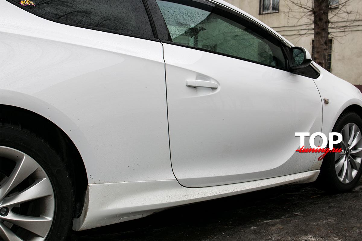 Комплект порогов - Обвес OPC - Тюнинг Опель Астра J GTC