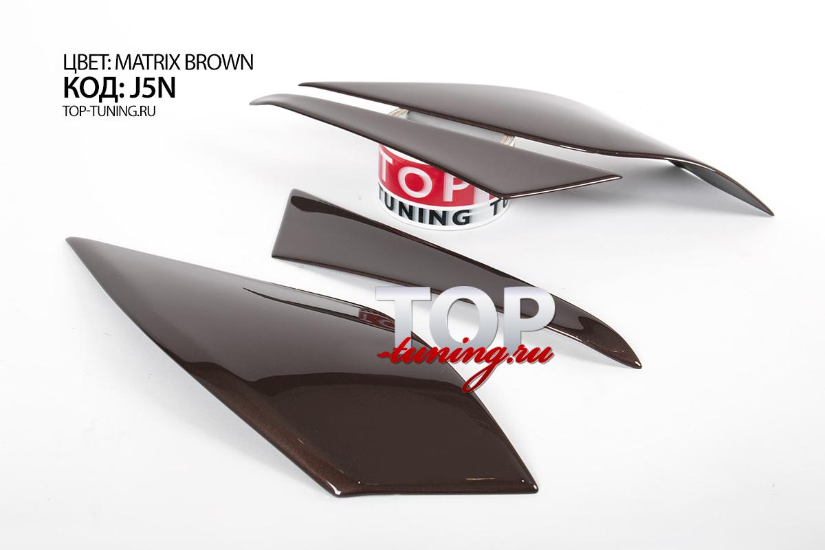 Накладки на задние фары ГТ- Тюнинг Kia Ceed (2 поколение,рестайлинг 2015+ ).