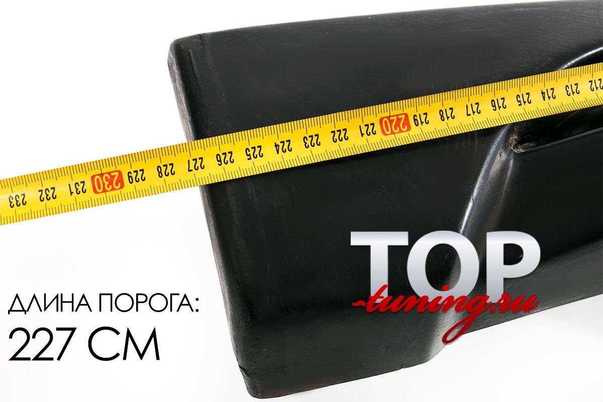 Комплект порогов Валд Блек Бизон ЛОНГ версия - Тюнинг Мерседес W220