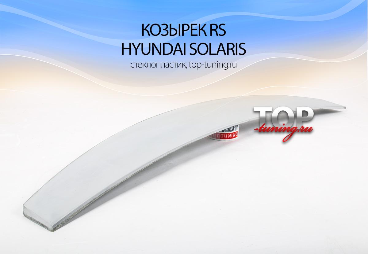 8097 Козырек на заднее стекло RS Style на Hyundai Solaris