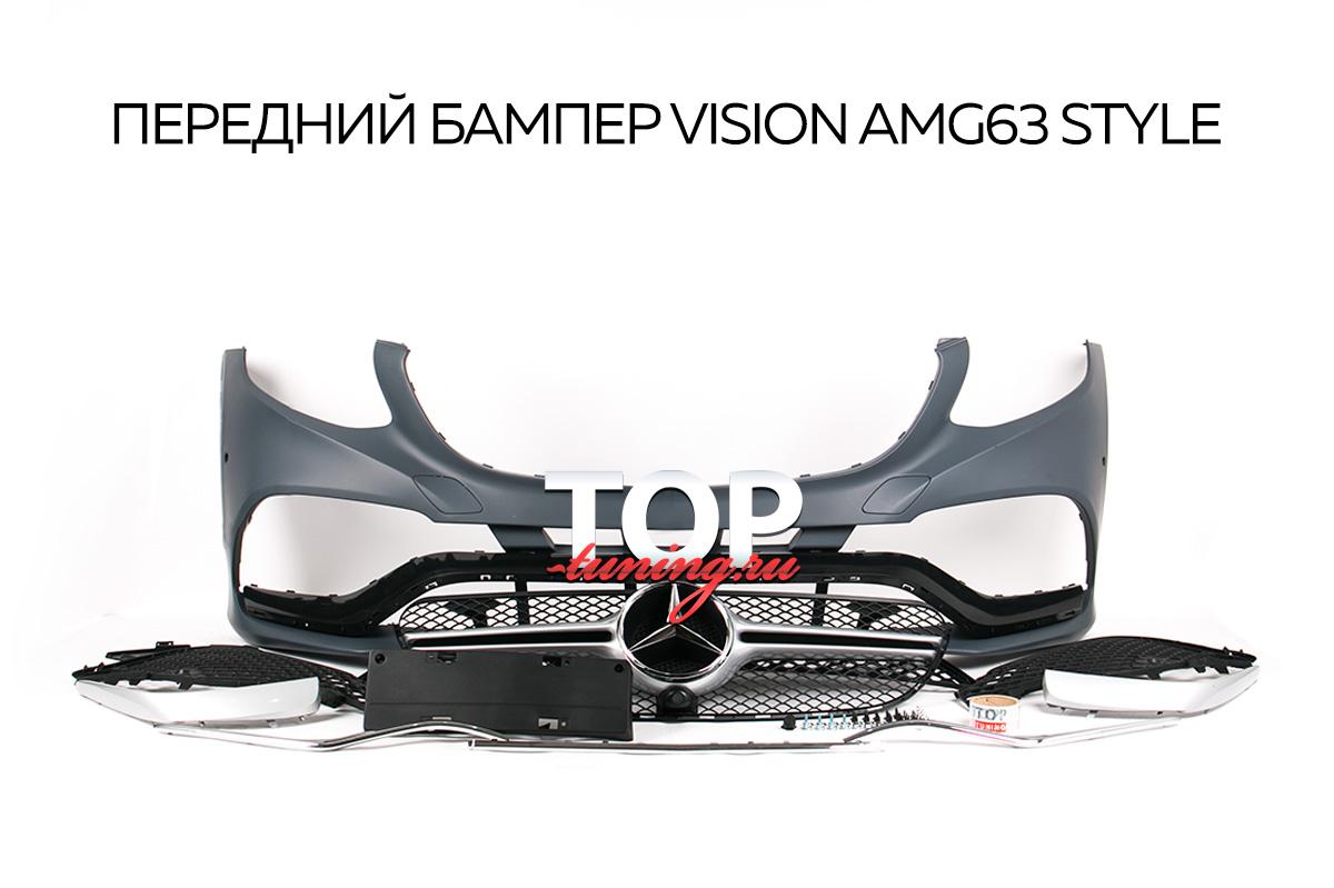 ОБВЕС VISON AMG63 STYLE - ТЮНИНГ MERCEDES GLC X253 (2015+)