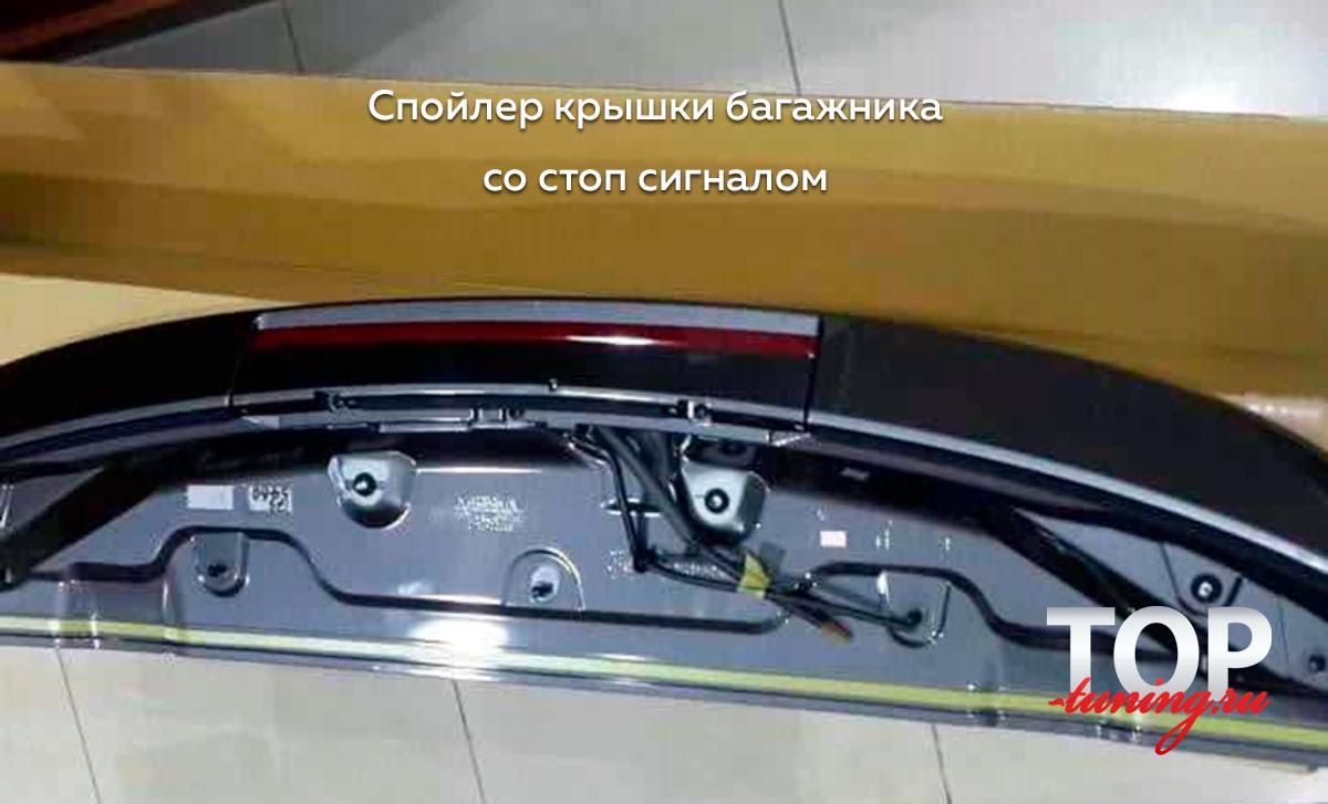 Спойлер Нисмо на крышку багажника, со стоп сигналом