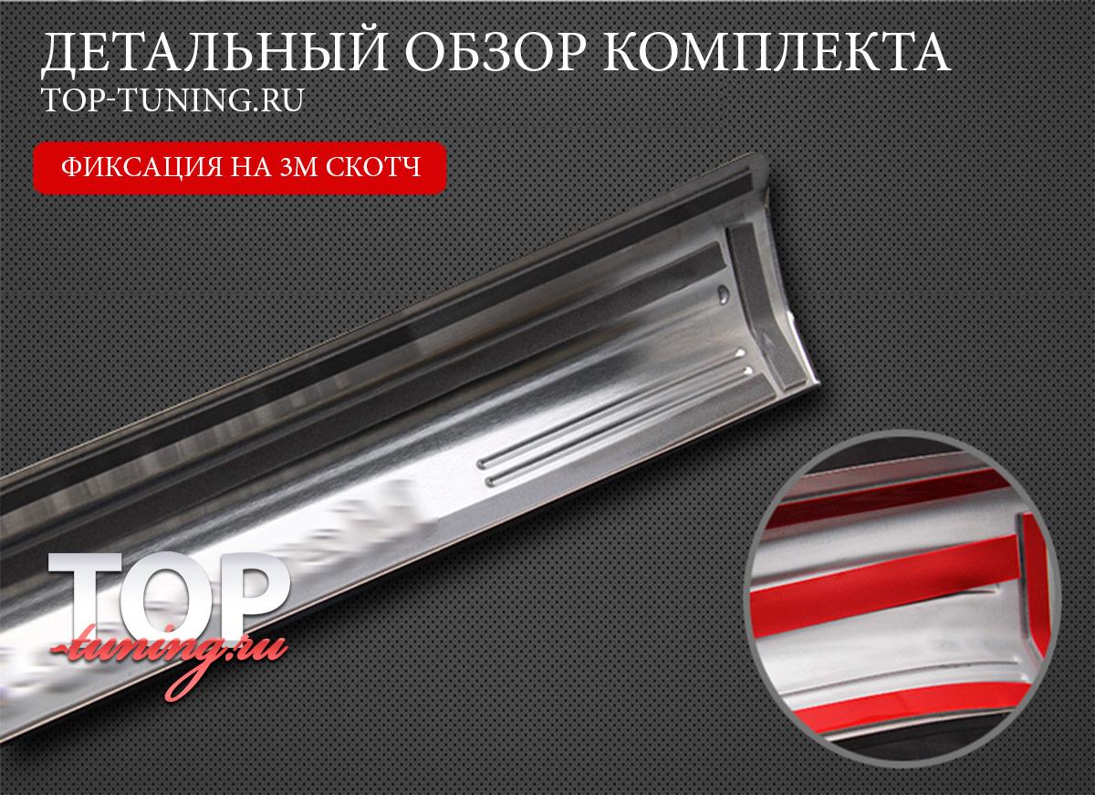 Установка на скотч 3М (в комплекте)