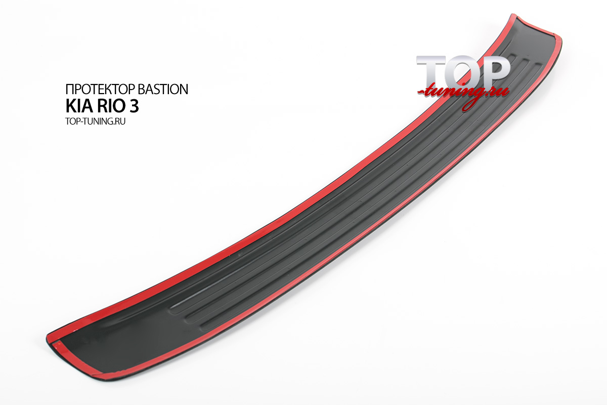 8249 Накладка на задний бампер Bastion HB (дорестайлинг) на Kia Rio 3
