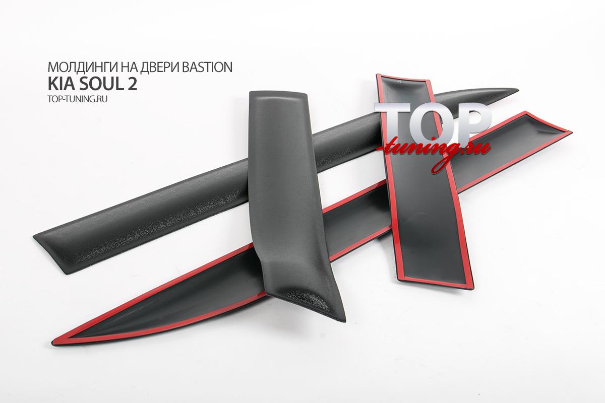 8274 Молдинги на двери Bastion на Kia Soul 2 поколение