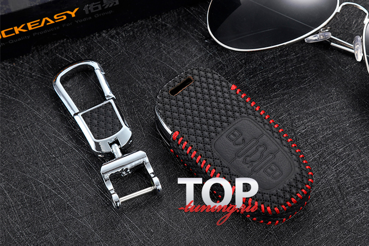 8316 Кожаный чехол для смарт ключа Luxury Line 2 на Audi