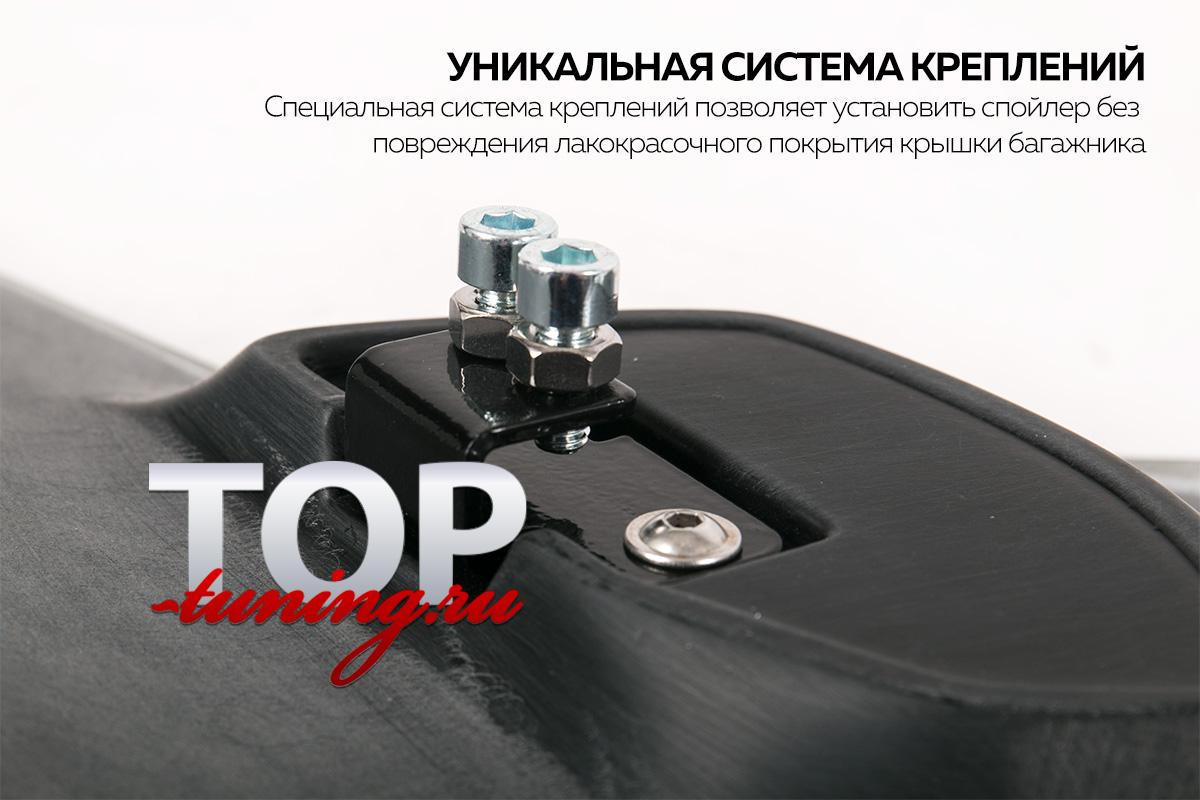 СПОЙЛЕР ЭЛЕМЕНТ - ТЮНИНГ КИА РИО 3 (3 ПОКОЛЕНИЕ, РЕСТАЙЛИНГ, ДОРЕСТАЙЛИНГ 2011 / 2017)