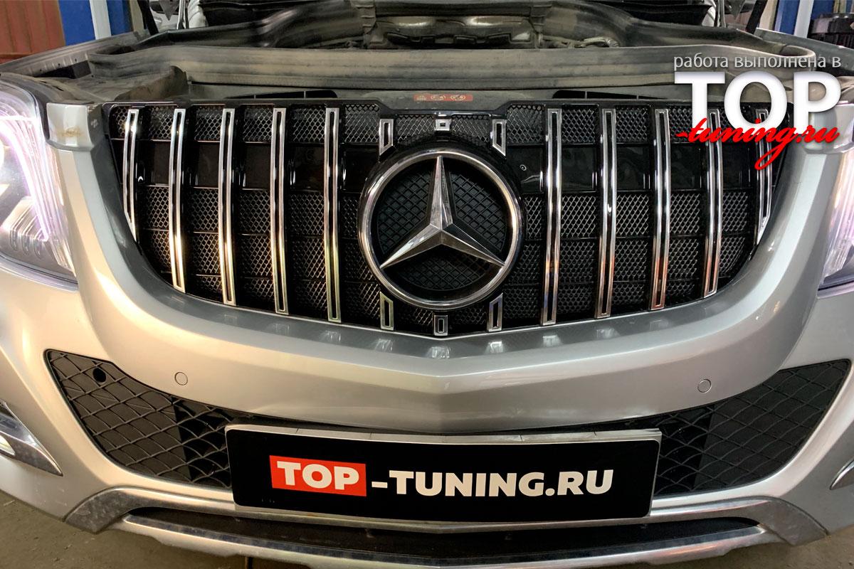 Установка сетки фильтра в решетку радиатора Mercedes Benz