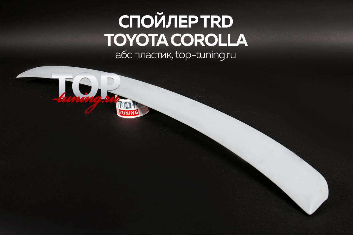 8422 Лип-спойлер TRD на Toyota Corolla E150