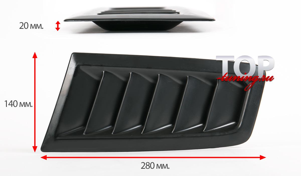 8467 Жабры в капот A`PEX RS Style на Ford Focus 2