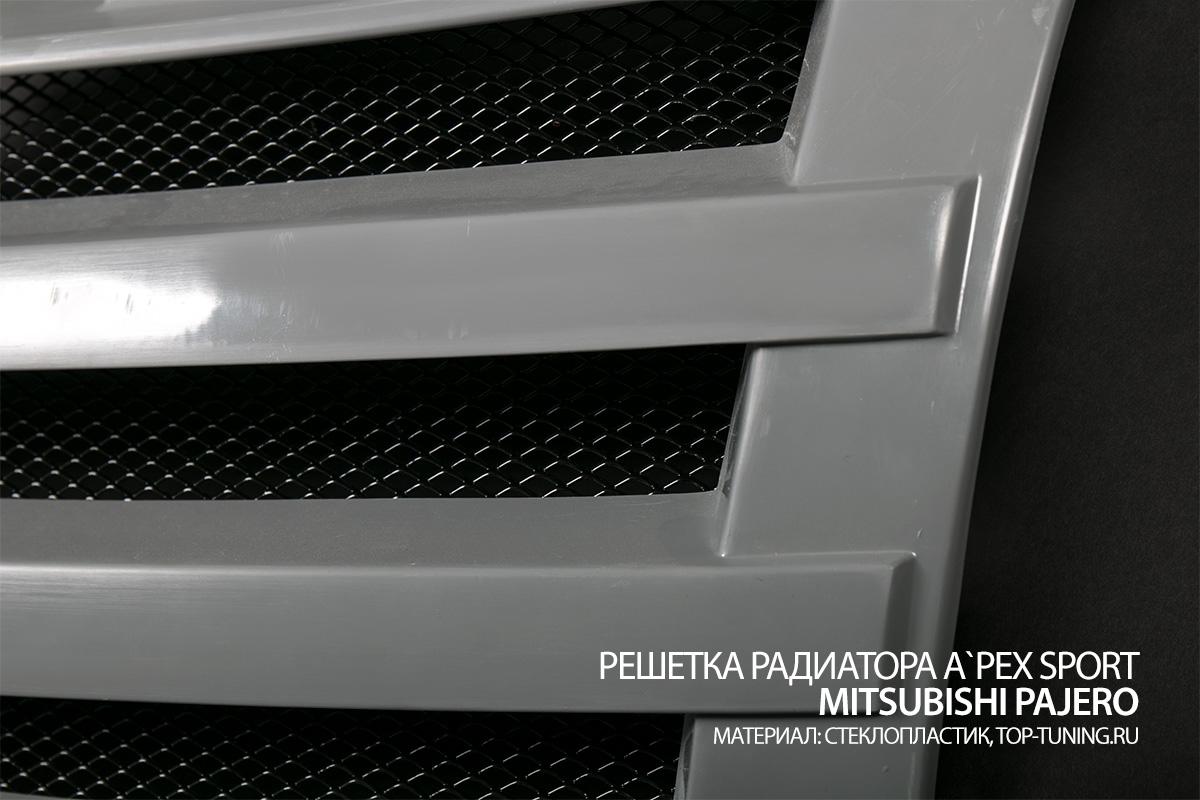 РЕШЕТКА РАДИАТОРА БЕЗ ЗНАЧКА - МОДЕЛЬ АПЕКС СПОРТ - ТЮНИНГ МИТСУБИСИ ПАДЖЕРО (4 ПОКОЛЕНИЕ, 2006 / 2017)