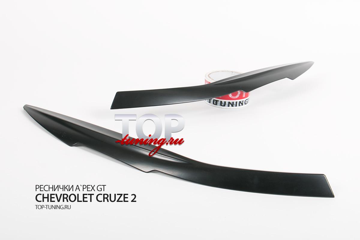 8492 Реснички A`PEX GT на Chevrolet Cruze 2