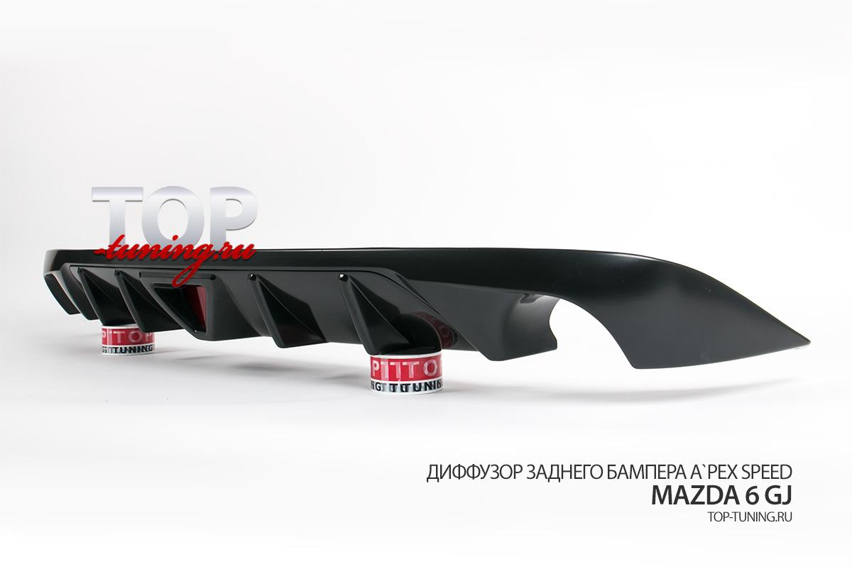 8522 Диффузор заднего бампера A`PEX Speed на Mazda 6 GJ