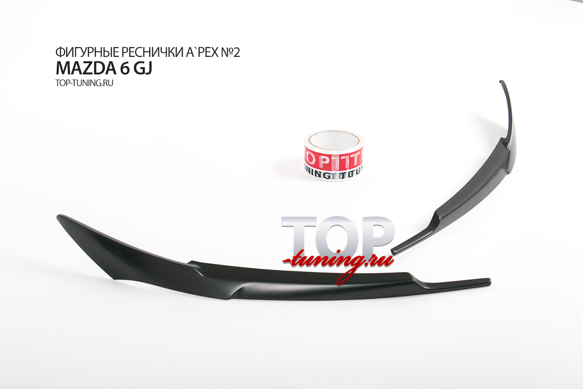 8529 Фигурные реснички A`PEX №2 на Mazda 6 GJ
