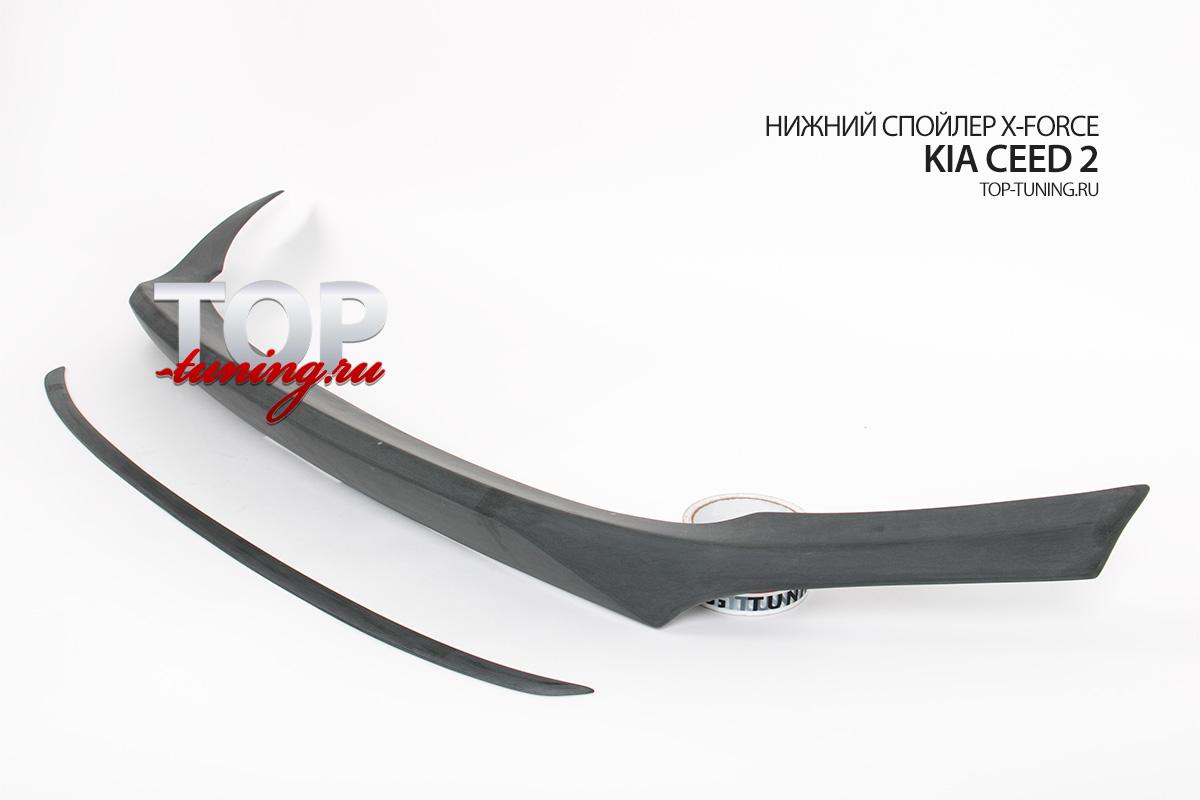 8563 Нижний спойлер X-Force на Kia Ceed 2