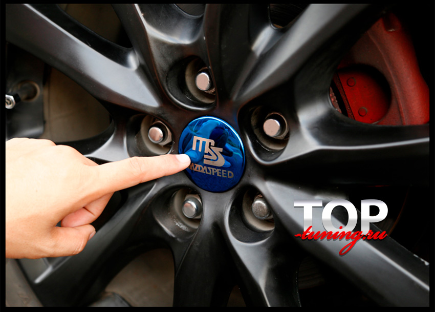 8579 Накладки на колпачки колесных дисков на Mazda CX-5 2 поколение