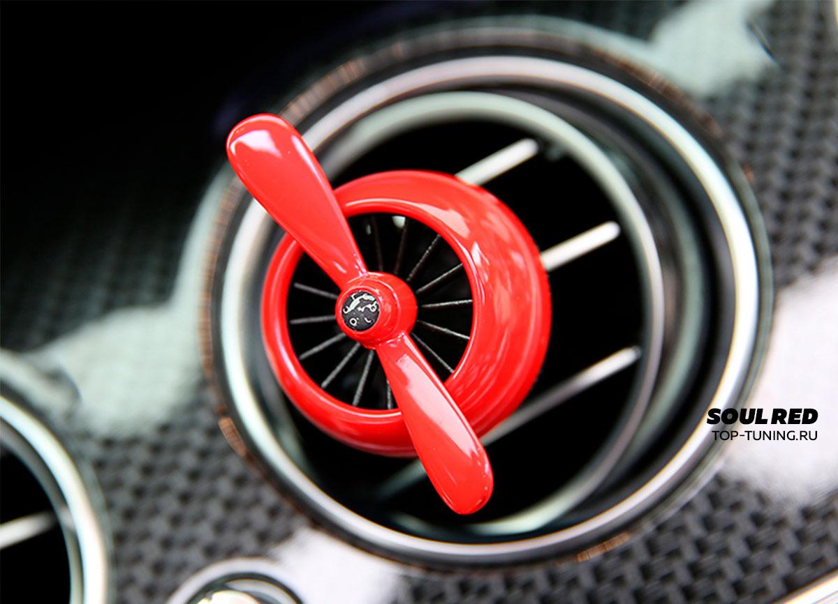 Качественный металлический аксессуар выполненный в виде винта от самолета имеет функцию вращения от потоков воздуха при установке в дефлекторы климатической установки в автомобиль