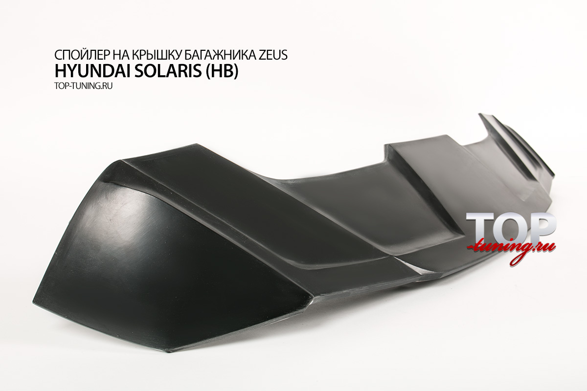 8598 Спойлер на крышку багажника Zeus хэтчбек на Hyundai Solaris